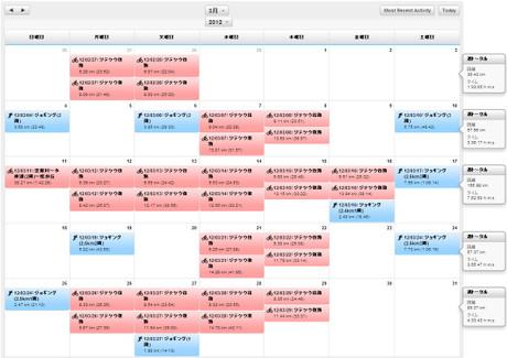 Calendar_201203