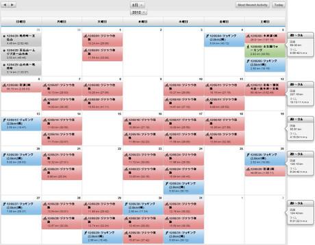 Calendar_201205