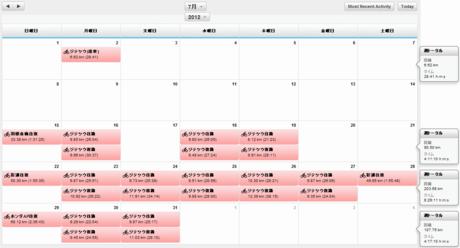 Calendar2012_07