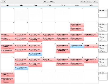 Calendar_201209
