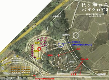 Akibase_map256