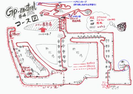 Coursemap20121202
