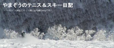 Title20100106