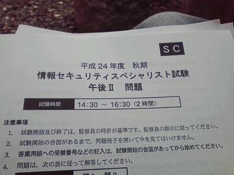 20121021_02